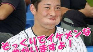吉田輝星 弟 イケメン 可愛い
